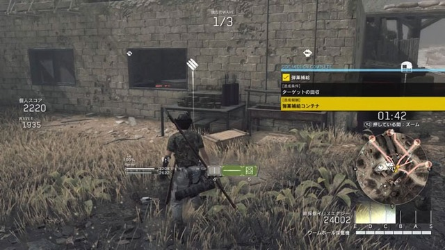 METAL-GEAR-SURVIVE-BETA_20180119182534