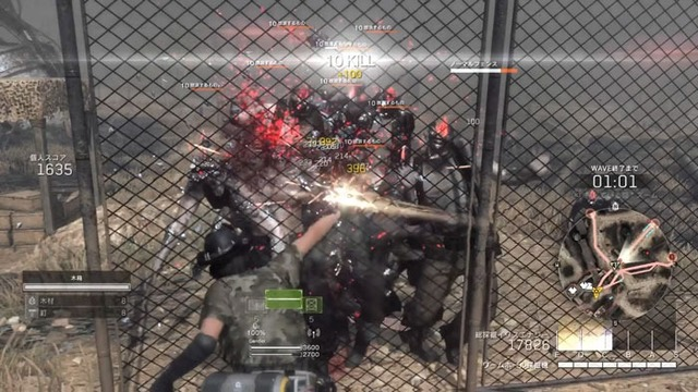METAL-GEAR-SURVIVE-BETA_20180119182429