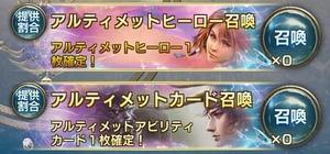 banner180101A.jpg