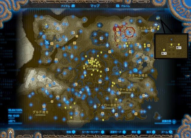 ガーディアン(歩行型)マップ