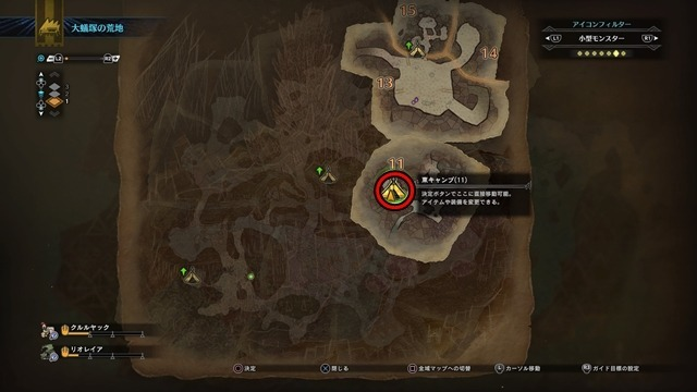 MHW 大蟻塚の荒地キャンプ跡地11.jpg