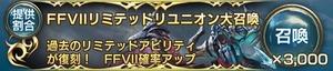 banner180205VII.jpg