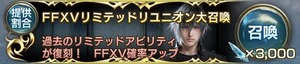 banner180205XV.jpg