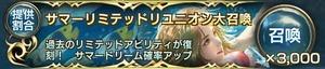 banner180205S.jpg