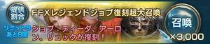 banner180215b.jpg