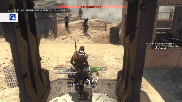 METAL GEAR SURVIVE_20180221141458.jpg