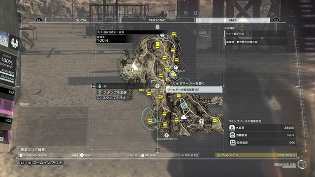 METAL GEAR SURVIVE_20180301172117.jpg