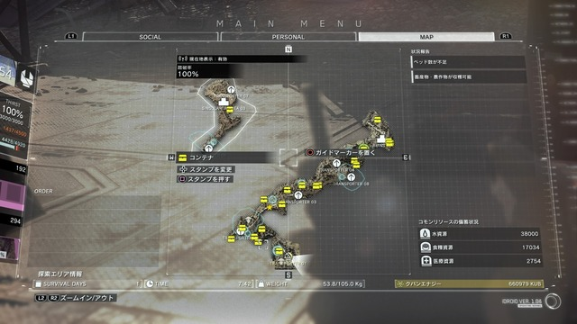 METAL GEAR SURVIVE_20180303203732.jpg