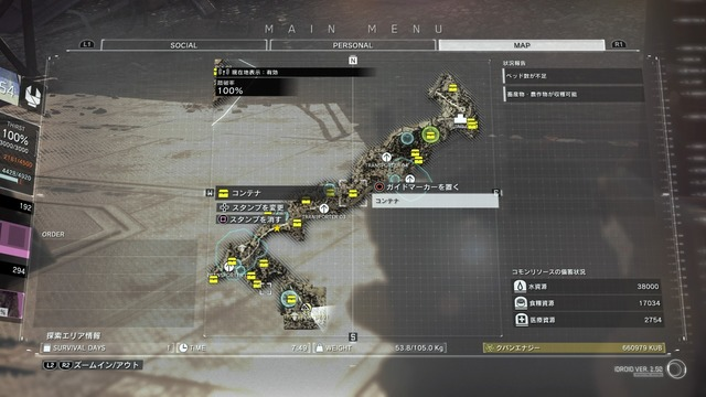 METAL GEAR SURVIVE_20180303203800.jpg