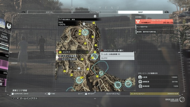 METAL GEAR SURVIVE_20180305162426