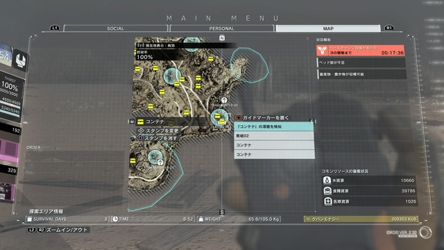 METAL GEAR SURVIVE_20180305162710