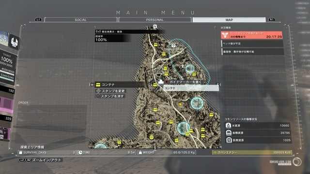 METAL GEAR SURVIVE_20180305162716