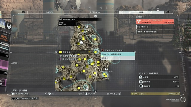 METAL GEAR SURVIVE_20180305165516