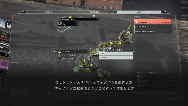 METAL GEAR SURVIVE_20180305165759