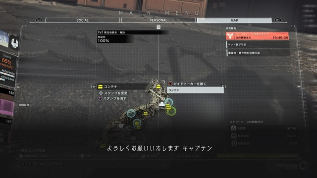 METAL GEAR SURVIVE_20180305165806