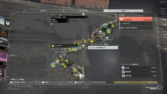 METAL GEAR SURVIVE_20180305165820