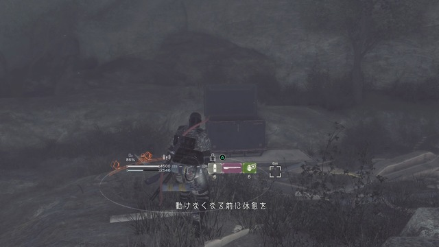 METAL GEAR SURVIVE_20180305171025