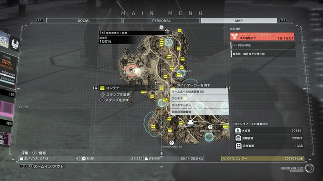 METAL GEAR SURVIVE_20180305172844