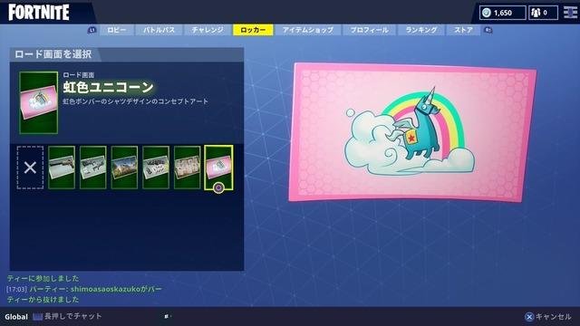 虹色ユニコーンwp