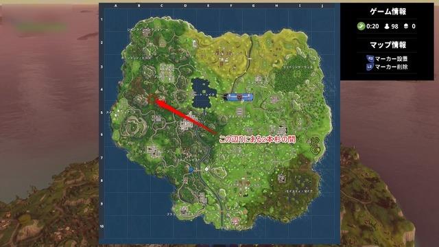 スノビー・ショアにある宝の地図を辿る4