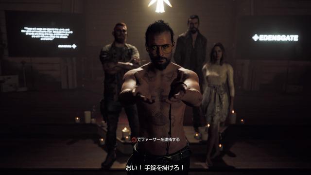 Far Cry® 5_20180328164503