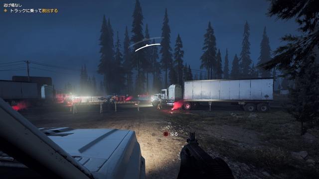 Far Cry® 5_20180328171446
