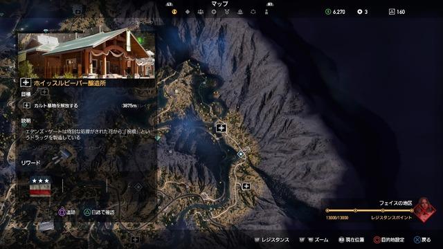Far Cry® 5_20180330182006