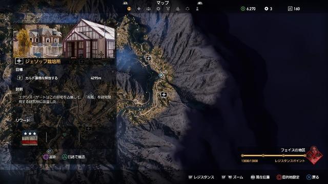 Far Cry® 5_20180330182030