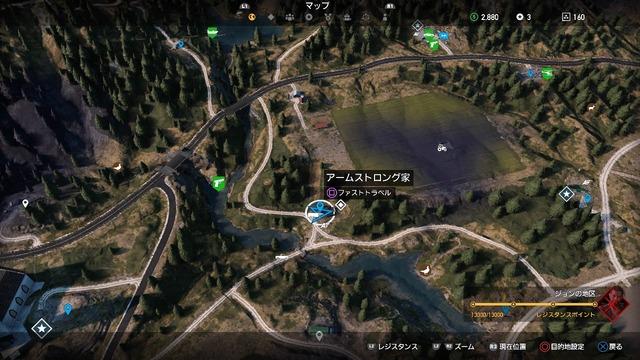 Far Cry® 5_20180331125353