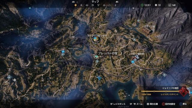 Far Cry® 5_20180331171501