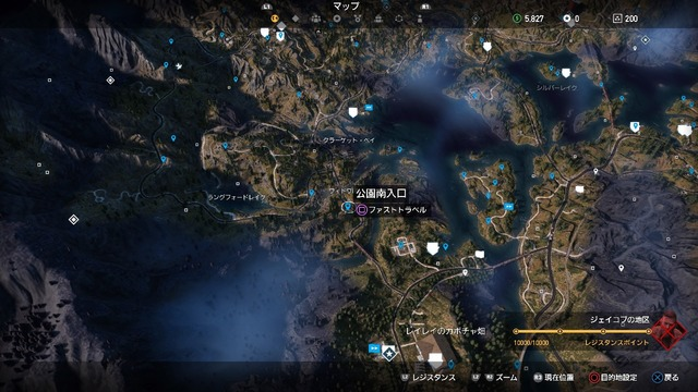 Far Cry® 5_20180402135248