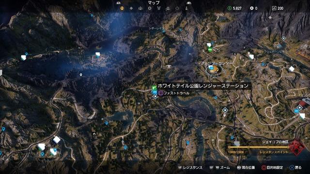 Far Cry® 5_20180402135334