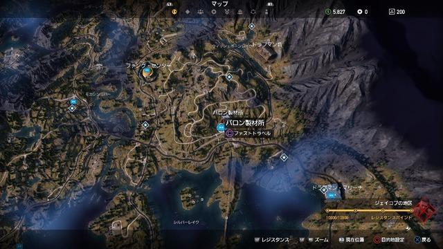 Far Cry® 5_20180402135509