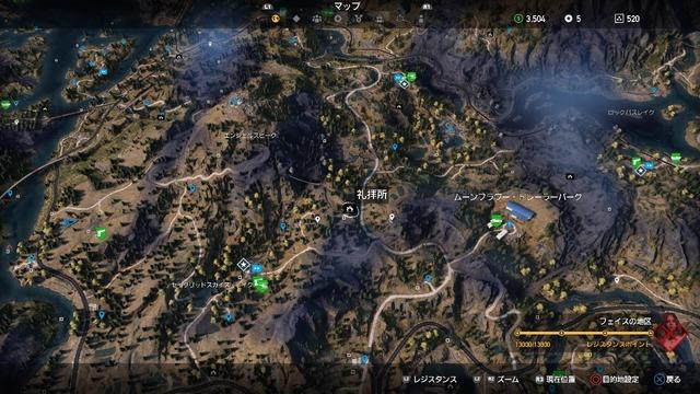Far Cry® 5_20180403133429