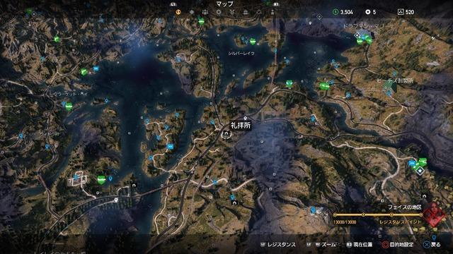 Far Cry® 5_20180403134409