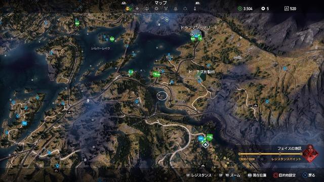 Far Cry® 5_20180403134448
