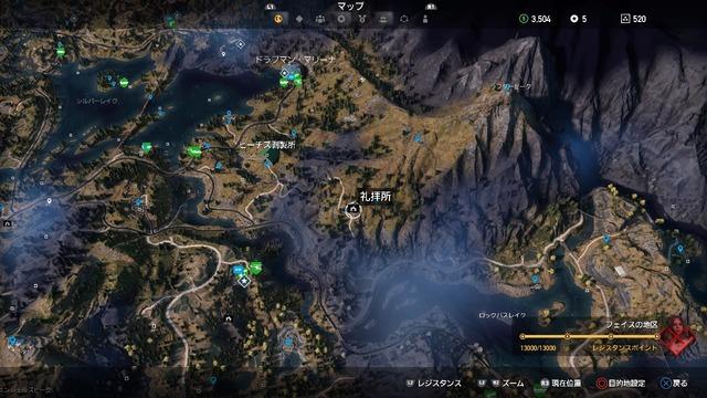 Far Cry® 5_20180403134528