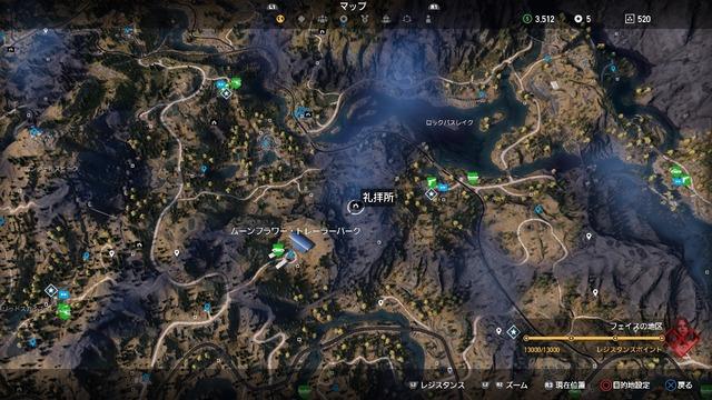 Far Cry® 5_20180403135125