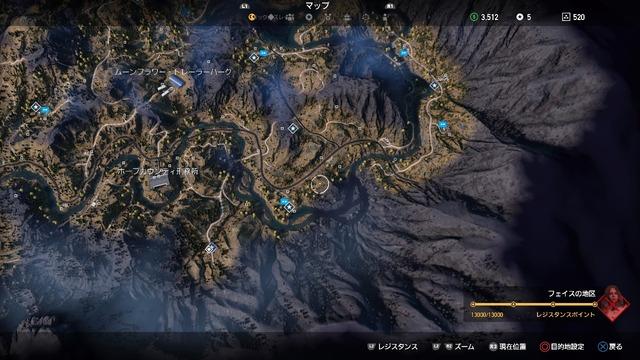 Far Cry® 5_20180403135223