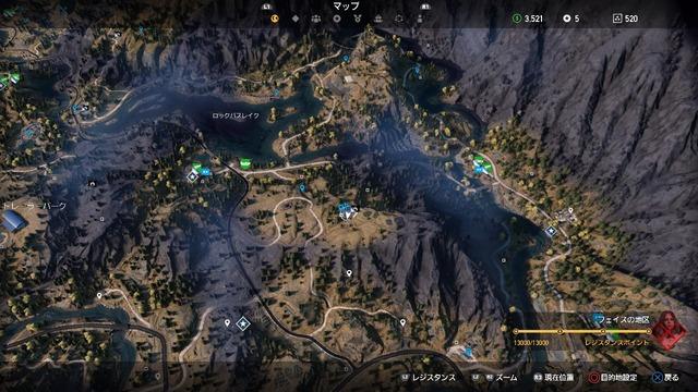 Far Cry® 5_20180403135553