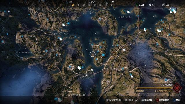 Far Cry® 5_20180403140156