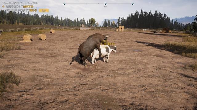 Far Cry® 5_20180403160232