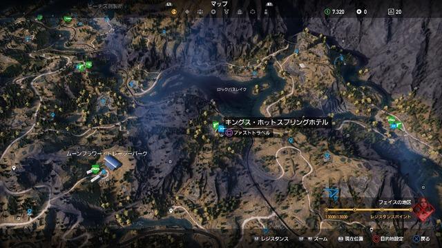 Far Cry® 5_20180404162507