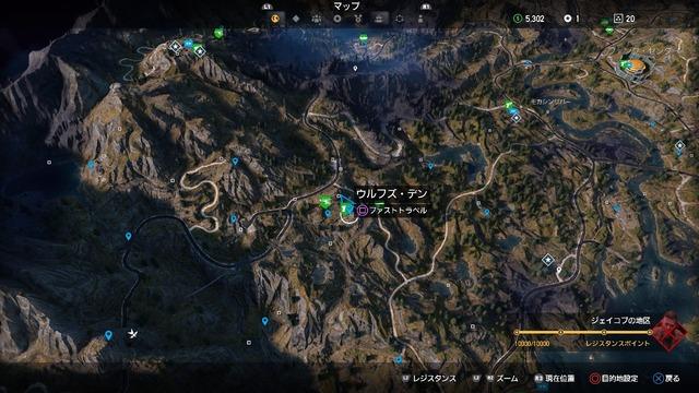 Far Cry® 5_20180404192337