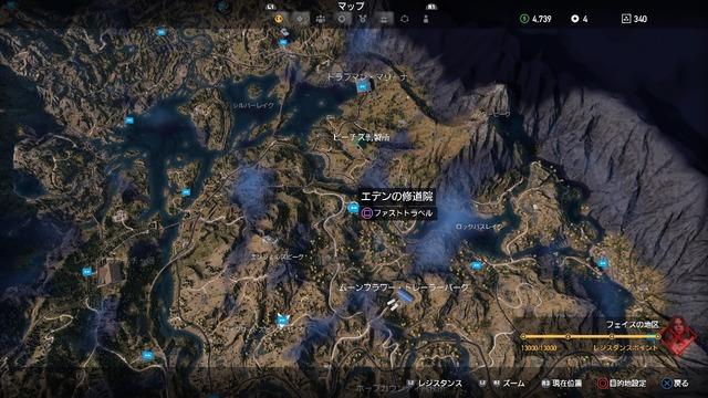 Far Cry® 5_20180405173653
