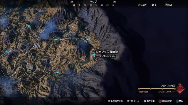 Far Cry® 5_20180405173702