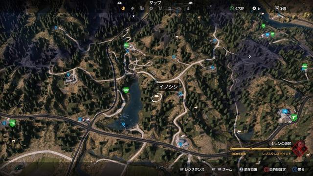 Far Cry® 5_20180405180425