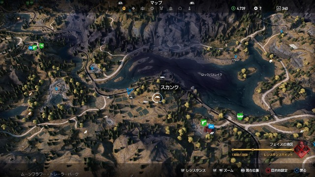 Far Cry® 5_20180405180758