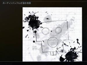 宝の地図_①ホーディンバッフル.jpg
