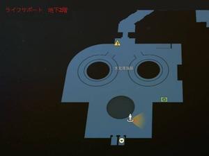 宝の地図_①ライフサポートB2.jpg